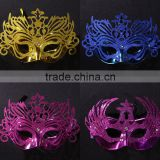 Carnival party masquerade mask cool female latex mask venetian female mask