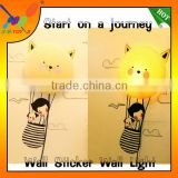 Cheap Wall Paper Light Alibaba China wholesale Hot DIY Catoon Kits Wall Lamp