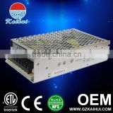 100W switching power supply with battery backup for safety system