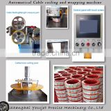 Automatic Coiling And Wrapping Machine in Chinese cable machinery