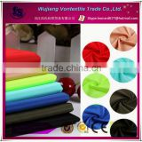 Wholesale 100% polyester 75D waterproof imitation memory shape fabric for jacket,garment,outdoor cloth,etc