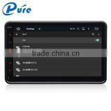 2 din android universal car dvd player/2 din universal car dvd player/double din audio car stereo