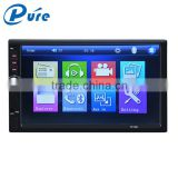 Stable Quality MP5 Player Auto Stereo Car MP5 Player Car Rearview MP5 Player