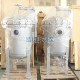 Multi Bag Housings - Stainless Steel Multi Round Bag Filtration System