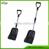 Plastic Telescopic Snow Shovel, Plastic Car Snow Shovel, PP blade, aluminium handle