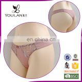 Good Quality Modern Stylish Unisex Panties