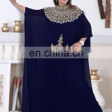 Navyblue Islamic Arabian Moroccan Kaftan Maxi Dress for women