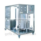 100-300L new design most popular perfume making machine for sample perfume production line
