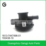 High Quality Genuine Continental Oil Tank Leak Detection Pump 1613-7447496-01 for BMW