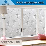 H612 Non-Adhesive 3D Decorative Privacy Static Glass Film