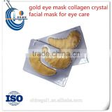 2016 Anti-wrinkle crystal collagen gold powder eye mask