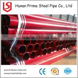 Gas Pipe / Gas steel tube / Oil tubing