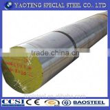 astm 4140 cold drawn alloy steel round bar