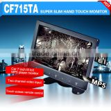 Factory Lowest price full HD Image Long life span 7 inch small vga lcd monitor with MP5 player input