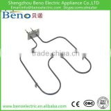 Oven Bake Heating Element