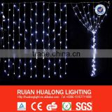 china supplier led christmas curtain lights led stage light