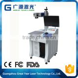 Alibaba china supplier laser marker on package bags , laser marker on package bags for sale , laser cutting machine
