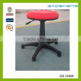 Fast Food Court Table and Chair GS-1040