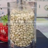 Trade Assurance Coffee Beans,seeds,Nuts,sugar PE Pouches                                                                         Quality Choice