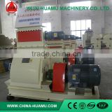 Cheap price custom promotional forage crusher animal feed hammer mill                                                                         Quality Choice