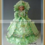Adorable Baby Theme Novelty wholesale porcelain doll 24 inch
