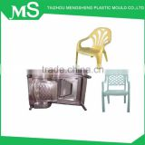 Advanced OEM Customized High Precision Plastic Chair Mould                                                                                                         Supplier's Choice