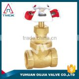 stem gate valve brass material prolong BSP thread got stock aluminium hand wheel brass gate valve