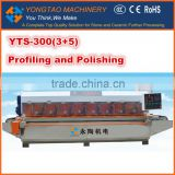 YTS-300 Full automatic marble granite profiling and polishing machine for borders and frames