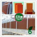 poultry house evaporative cooling pad machines