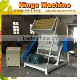 10mm Sieve Screen And 18pcs Rotating Blade Plastic Grinder Price(Ruian Kings brand)