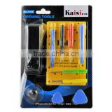 Opening Tools Complete Collection Repair Kits For iPhone 4 - Kaisi 1808