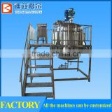 high temperature stirred reactor tank, SS304 agitator reactor tank, SS304 reactor tank manufacturer