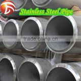 AISI 316 316L 304 / Duplex 2205 Stainless Steel Pipe Tube / Good Price Super Duplex Stainless Steel Pipe