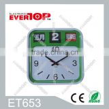 good sales wall auto flip clock ET653