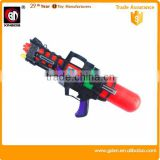 2015 New product summer water toys big plastic toy water gun for sale with EN71/13P/ASTM/HR4040/CD