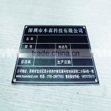 Customized printing anodized aluminum nameplate