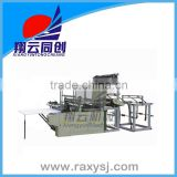 NEW!!!HOT!!!STOCK!!! High-speed Automatic T-shirt Bag-making Machine Price, Plastic Bag Making Machine