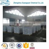 Architectural coating pigment high whiteness food grade titanium dioxide