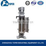 Oil water tubular bowl blood separator centrifuge machine