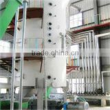Walnut oil solvent extraction machine system for different types oil seeds popular around America and Europe