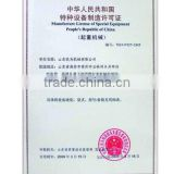 Manufacture License Of Special Equipment People&#3