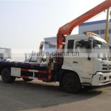 good quality new model Tianjin 8 tons multifunctional towing truck for sale