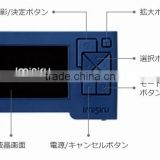 Automatic Translation Machine system camera for tourists visit Japan Electronic pocket translator