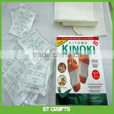 Amazon Hot Supply Original Factory Foot Care Japan Detox Pad Kinoki Detox Foot Patches