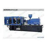 250 Ton Servo Energy Saving Injection Molding Machine , ABS Injection Moulding Machinery