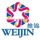Fujian Weijin Imp & Exp Co., Ltd.