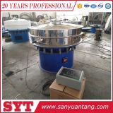 China ultrasonic vibrating screen