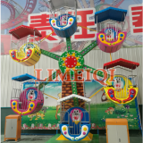 outdoor amusement rides trailer mounted 10 persons ferris wheel