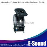 2014 new product guangzhou light DMX outdoor lighting discolor moving head high power searchlight