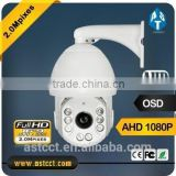 outdoor 2mp dome ptz Full HD AHD 1080P 27X optical Zoom CMOS sensor IR High Speed Dome Camera
